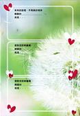 生前契約界的一股清流~慈願+感動~聖恩生前契約:生前契約界的一股清流~聖恩生前契約010.jpg