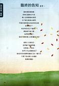 生前契約界的一股清流~慈願+感動~聖恩生前契約:生前契約界的一股清流~聖恩生前契約013.jpg