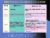 日本原裝進口~植物性發酵葡萄糖胺 KAPURA:日本進口植物性發酵葡萄糖胺~KAPURA快步樂~09.jpg