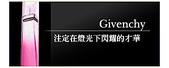 名牌補習班:Givenchy (1952,法國 ).jpg