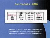 日本原裝進口~植物性發酵葡萄糖胺 KAPURA:日本進口植物性發酵葡萄糖胺~KAPURA快步樂~10.jpg