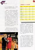 國鼎生物科技股份有限公司-安卓奎諾爾Antroquinonol研發成果:國鼎牛樟芝-台商月刊130期014.jpg