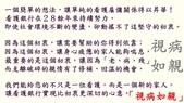 您想用市價三折來申請台灣第一品牌的外勞嗎?來電請記得017811張錫聰0982823968享超值優惠:看護銀行A003.jpg