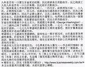 LG-竹鹽牙膏,Q10牙膏,竹鹽香皂:竹鹽牙膏~04.jpg