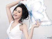 世界各國~第一美女!:中國內地第一美女~范冰冰