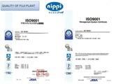 日本 NIPPI 魚鱗膠原蛋白肽:006日本NIPPI魚鱗膠原蛋白的品質與認證