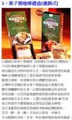 博士下鄉 咖啡實驗~台東種出 果子狸咖啡~稱台灣版的麝香貓咖啡~保留更多~綠原酸及葫蘆巴鹼!:05果子狸咖啡禮盒(濾掛式).jpg