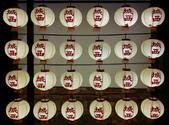 台北加碼GO~二日599北海岸黃金溫泉趣2021臺北觀傳局-補助案:A054-20201225剝皮寮歷史街區.jpg