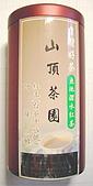 CAS國家認證的~澀水竹炭茶杯,竹炭刮痧板,生肖吊飾:300元75g