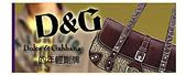 名牌補習班:D&G (1994,義大利 ).jpg
