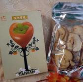 柿外桃園~以最先進的技術~保鮮原味甘甜,讓您吃得~新鮮自然~安心健康!:14梨想實現~定價200~特價180.jpg