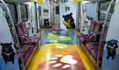 巧遇 喔熊微笑觀光彩繪列車~就在18:16苗栗1244班次的區間車:喔熊微笑觀光彩繪列車004.jpg