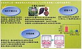 LG-竹鹽牙膏,Q10牙膏,竹鹽香皂:竹鹽牙膏~10.jpg