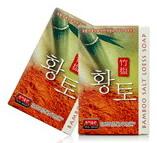 LG-竹鹽牙膏,Q10牙膏,竹鹽香皂:竹鹽黃土潔膚皂.jpg