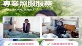 您想用市價三折來申請台灣第一品牌的外勞嗎?來電請記得017811張錫聰0982823968享超值優惠:看護銀行A013.jpg