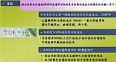 LG-竹鹽牙膏,Q10牙膏,竹鹽香皂:竹鹽牙膏~12.jpg