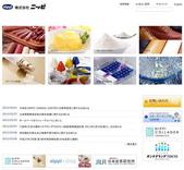 日本 NIPPI 魚鱗膠原蛋白肽:日本NIPPI網站~01