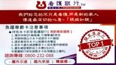 您想用市價三折來申請台灣第一品牌的外勞嗎?來電請記得017811張錫聰0982823968享超值優惠:看護銀行卡02.jpg