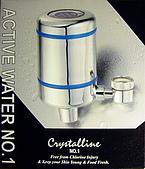 新一代 DIAMOND SPRING 晶鑽泉頂級六道能量活水機:晶鑽泉頂級能量活水機04蔬果活水器~贈品1a.jpg