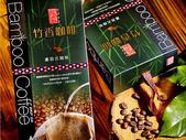 台東山豬園有機農場 果子狸咖啡~台灣版麝香貓咖啡:2竹香咖啡禮盒(濾掛式)
