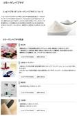 日本 NIPPI 魚鱗膠原蛋白肽:日本NIPPI網站~03