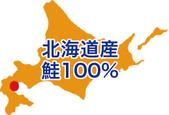 醇養源生の源起~白藜蘆醇 Resveratrol 太聰明 肽聰明:100%北海道鮭魚.png