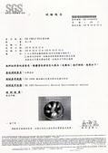 義大利 Our Family 奧菲魔力-七層不鏽鋼鍋具~烹飪食譜  :義大利Our Family奧菲魔力 七層不鏽鋼鍋14符合SGS檢驗p1.jpg