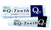 LG-竹鹽牙膏,Q10牙膏,竹鹽香皂:倍麗兒Q-Teeth牙膏~10.jpg