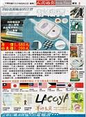 沒用靜輻寶~記得關電腦!使用靜輻寶~安心打電腦~:20070403人間福報廣告.jpg
