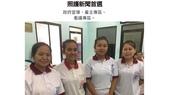您想用市價三折來申請台灣第一品牌的外勞嗎?來電請記得017811張錫聰0982823968享超值優惠:看護銀行A006.jpg