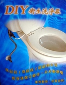 DIY屁屁SPA機&SPA沖牙機-個人組:DIY衛生洗淨器-含馬桶蓋01.JPG