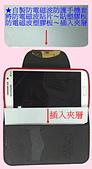 智慧型手機-靜輻寶 防電磁波貼片&抗電磁波圍裙~減少90%以上:插入式防電磁波貼片.jpg