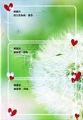 生前契約界的一股清流~慈願+感動~聖恩生前契約:生前契約界的一股清流~聖恩生前契約008.jpg