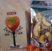 柿外桃園~以最先進的技術~保鮮原味甘甜,讓您吃得~新鮮自然~安心健康!:14蘋安健康~定價200~特價180.jpg