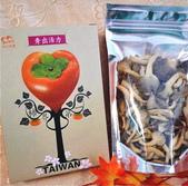柿外桃園~以最先進的技術~保鮮原味甘甜,讓您吃得~新鮮自然~安心健康!:15秀出活力~定價200~特價180.jpg