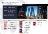 The best of Canada 愛力思 Allysian-Company-Details:Canada-Allysian-English book-006.jpg