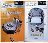RV10,TRV10 趴趴走智慧型自動吸塵器~省電又靜音!掃-吸-拖三合一,打掃超輕鬆!:RV10趴趴走自動吸塵器01.jpg