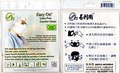 Easy易利用立體剪裁成人兒童口罩B.F.E達99%認證檢驗:Easy易利用高濾菌口罩.jpg