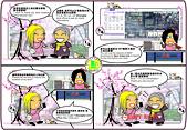 107年4月:2. (測量-土地查詢位置篇)雙語業務宣導四格漫畫.jpg