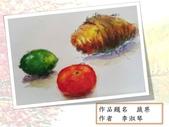 107年4月:蔬果.jpg