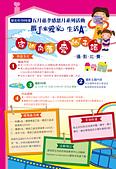 日誌用相簿5:海報設計-0501.jpg