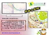 日誌用相簿4:2013中和地政事務所櫥窗特展暨檔案應用宣導6..jpg