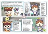 107年4月:10. (地籍-跨所申請複印)雙語業務宣導四格漫畫.pptx [修復].jpg