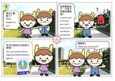 107年4月:2.(登記-買賣房屋如何辦理)雙語業務宣導四格漫畫.pptx [修復].jpg