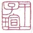 阿呈的篆刻作品:陳佳呈-王子瑄.jpg