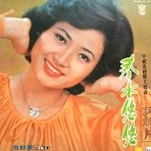 池秋美專輯歌錄:1978 池秋美 春水悠悠 歌林唱片 KL1139.jpg